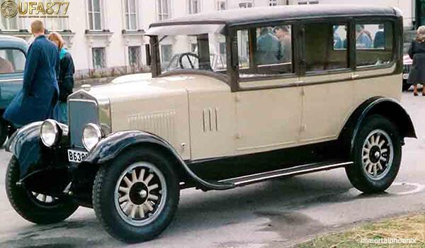 Scania AB 1950